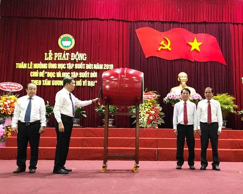 """<a href=""""http://cantho.edu.vn/vanphong"""" title=""""Văn Phòng"""" rel=""""dofollow"""">Văn Phòng</a>"""